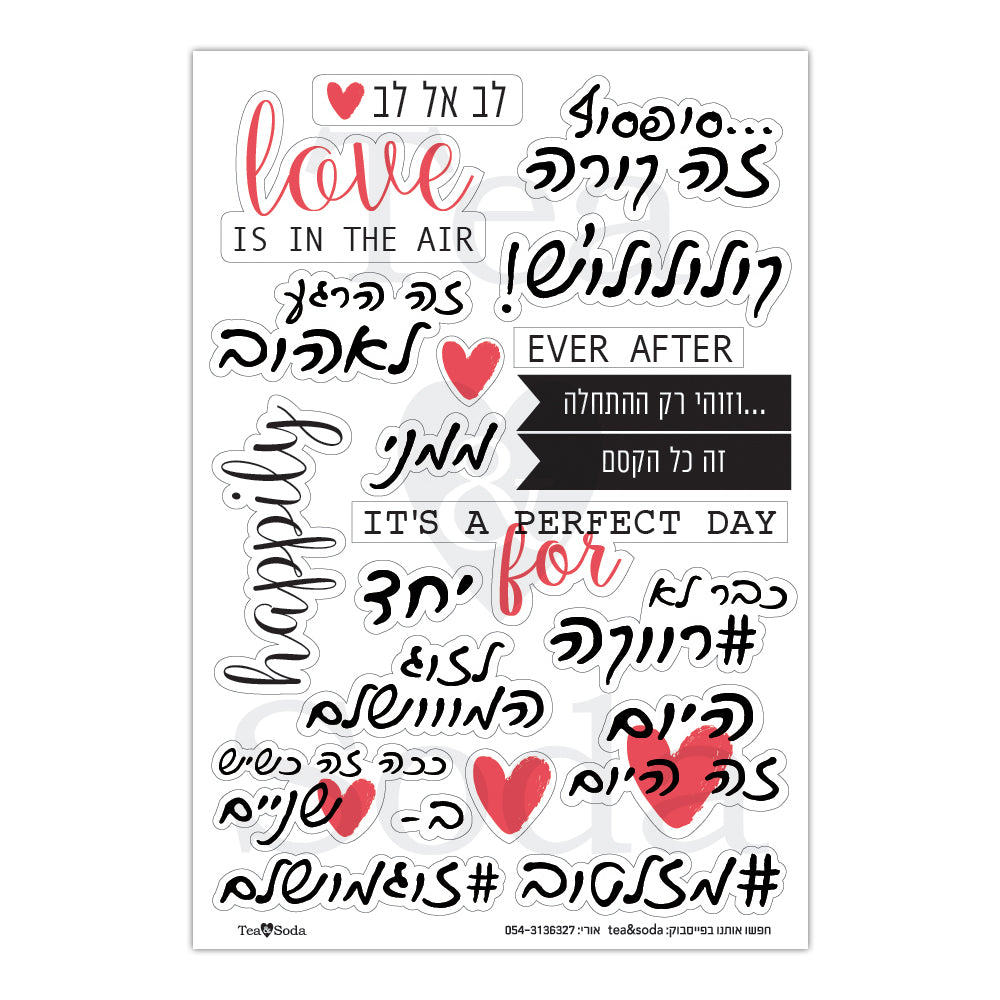 Planner stickers - Wedding