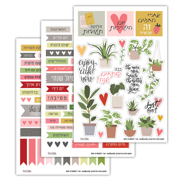 Planner stickers set - Teacher, plants