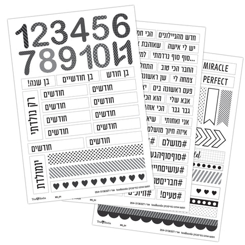 Planner stickers - Transparent Baby boy album