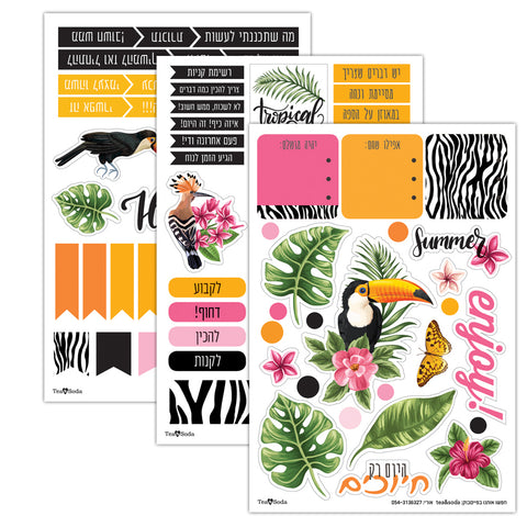 Planner stickers set - Tropical