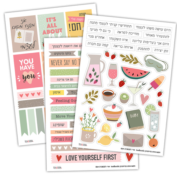 Planner stickers set - It's all about you