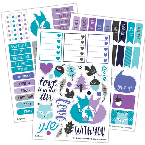 Planner stickers set - fox
