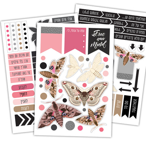 Planner stickers set - Moth