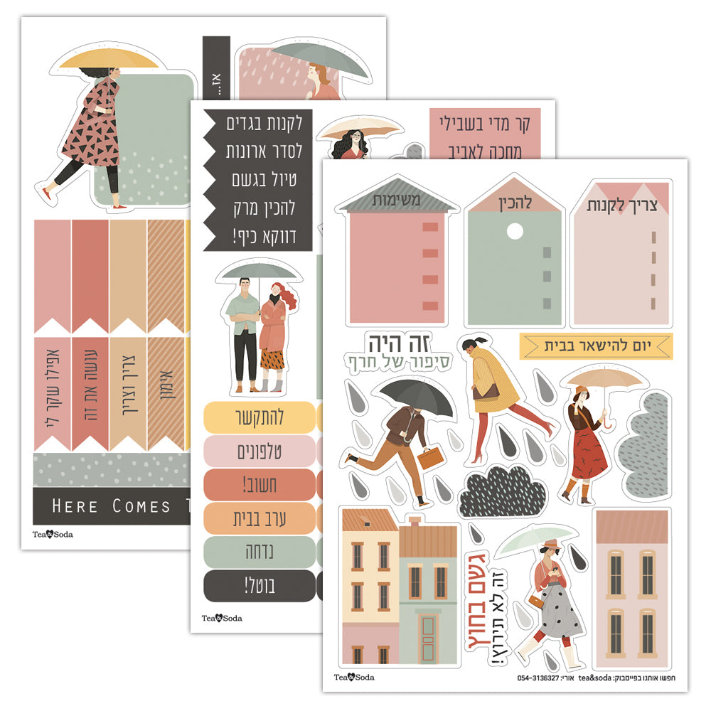 Planner stickers set - Winter 2020