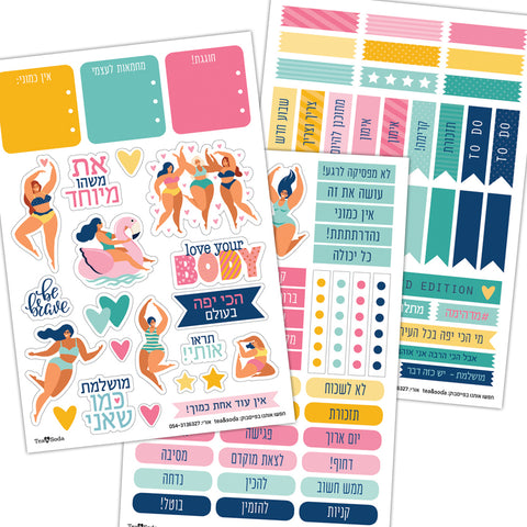 Planner stickers set - Inspiration