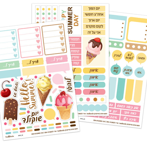 Planner stickers set - All week ice cream