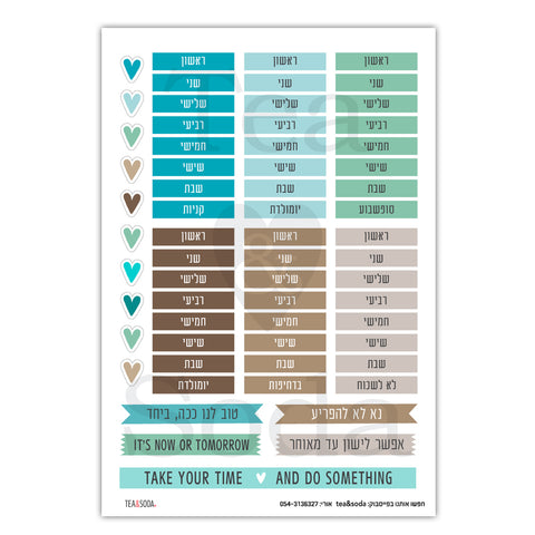 Journal stickers - Days, Turquoise and Brown