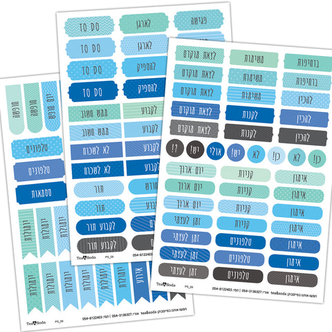 Planner stickers set - intensive