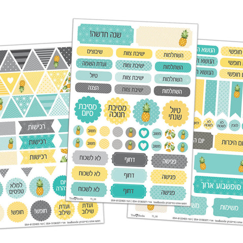 Planner stickers set - kindergarten