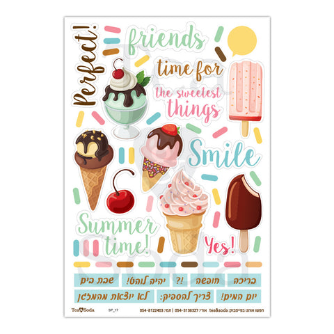 Planner stickers - Ice cream