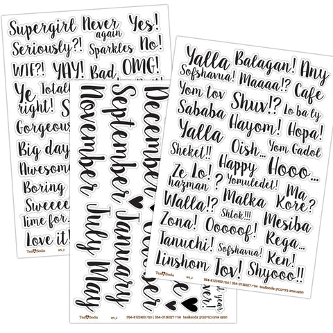 Planner stickers set -  Words