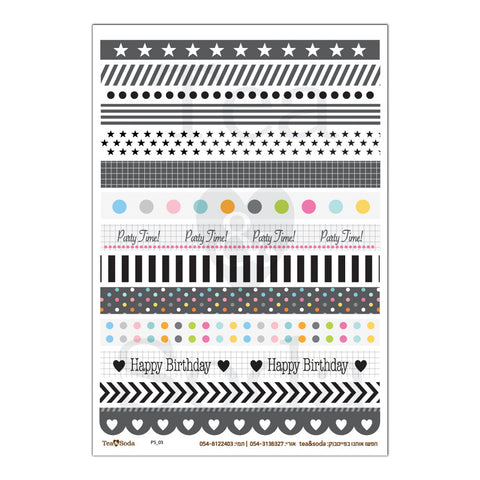 Planner stickers - Party time