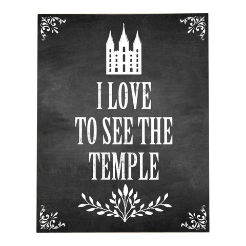 I Love To See The Temple Wall Art, 16x20