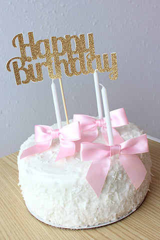 Aqua And Glitter Happy Birthday Cake Topper Ships In 1 3 Business Days
