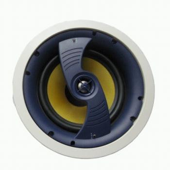 "EXTREME SERIES 8"" IN-CEILING SPEAKER"