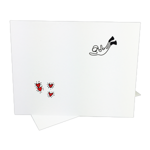 Love is Always Within Reach Notecards (Set of 8)