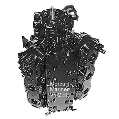 Mercury-Mariner V6 2.5 PROMAX Remanufactured Outboard Powerhead 200/225 HP 1994-2002