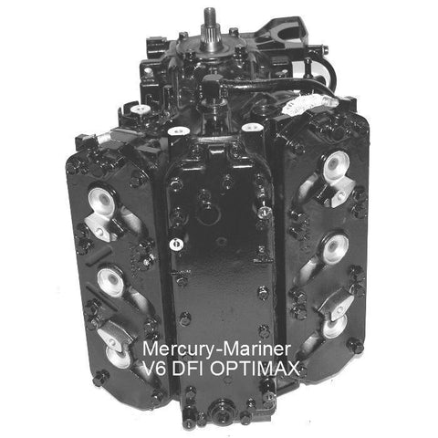 Mercury-Mariner 2.5L 135, 150 HP Remanufactured Powerhead 2000-2014