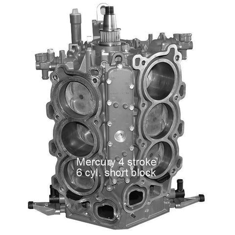 Mercury-Mariner 6-Cyl. 4-Stroke Short Block Remanufactured Outboard  Powerhead 225 HP 2004-Up