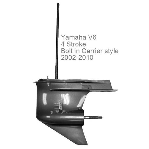 Yamaha Outboard Lower Unit V6 4 Stroke 200/225 HP Bolt-In Carrier Style 2002-2010
