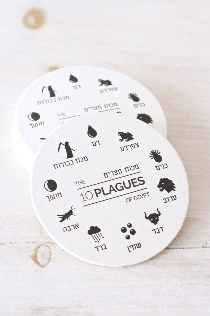 10 Plagues Passover Coasters, Set of 10