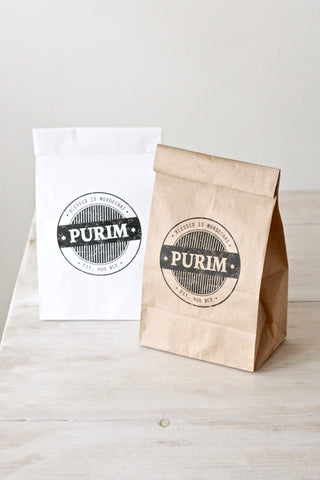 Purim Badge Bags - Mishloach Manot Packaging