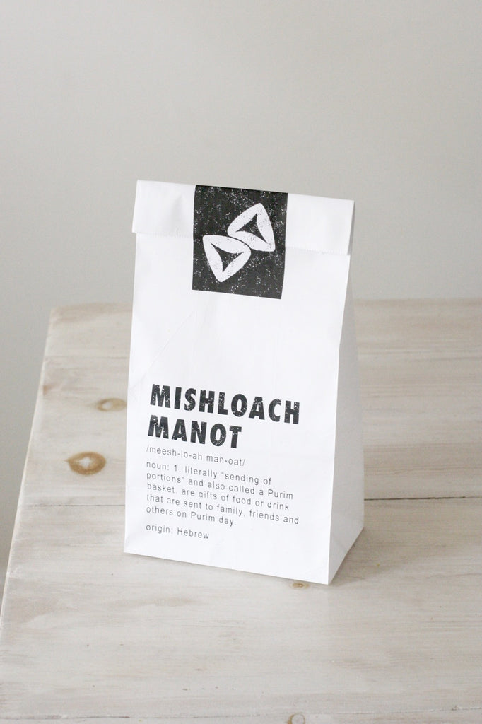 Mishloach Manot Defined - Mishloach Manot Packaging