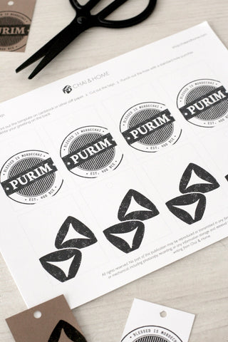 Printable Purim Vintage-y Gift Tags