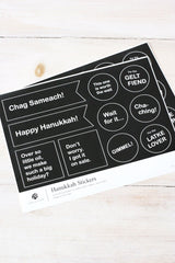 Hanukkah Sticker Sheets