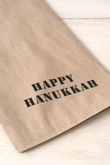 Hanukkah Party Bags, Kraft, Set of 10