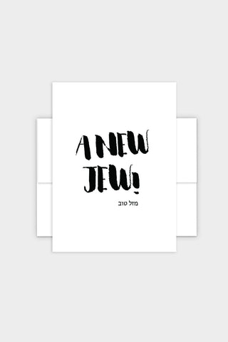 A New Jew! - Mazel Tov Jewish Greeting Card