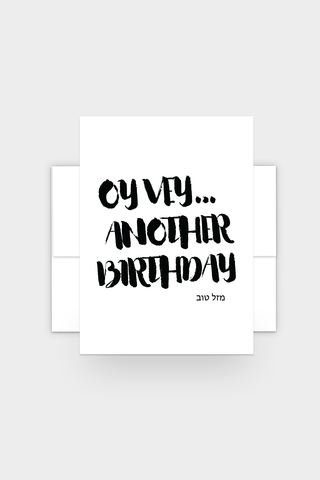 Oy Vey Another Birthday - Jewish Birthday Greeting Card