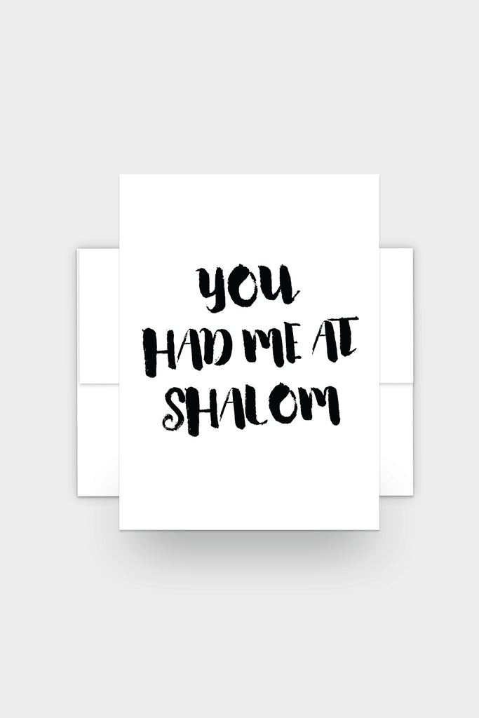 You had me at shalom funny jewish affection card chai home you had me at shalom funny jewish affection card m4hsunfo