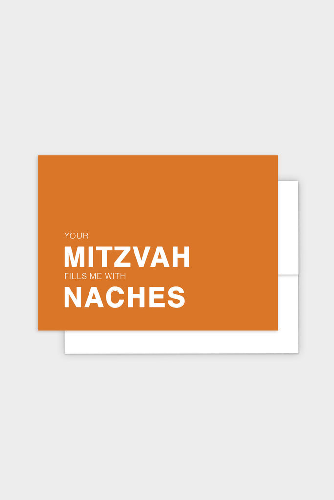 Your Mitzvah Fills Me With Naches - Yiddish Greeting Card