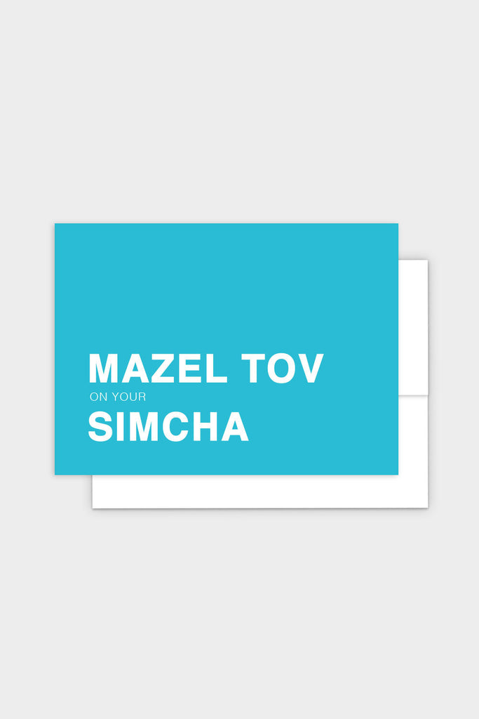 Mazel Tov on Your Simcha - Yiddish Greeting Card
