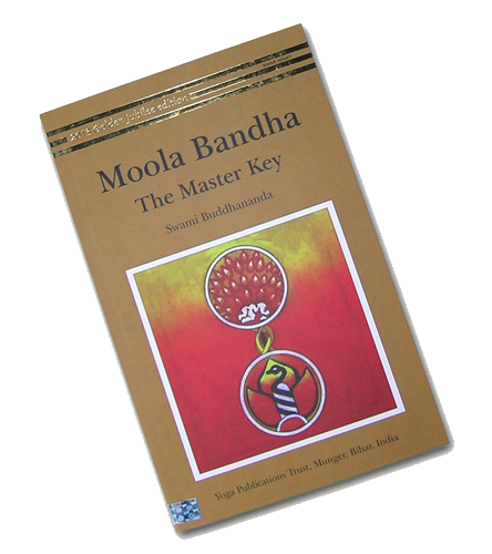 Moola Bandha: The Master Key - Ashtanga Yoga Productions