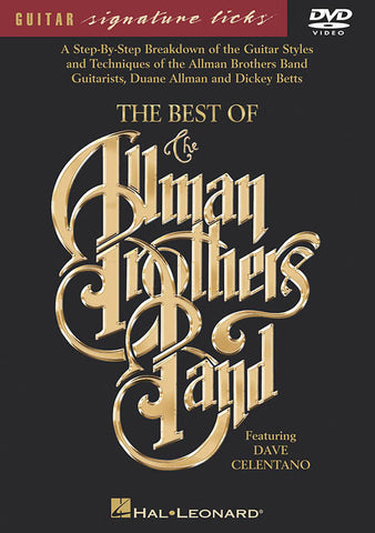The Best of the Allman Brothers Band (DVD)