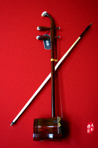 PROFESSIONAL PURPLE SANDALWOOD ERHU