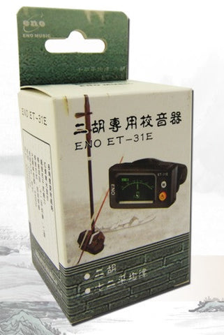 Erhu Chromatic Clip-on Tuner  -- 二胡專用調音器