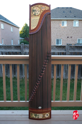 PREMIUM MAHOGANY WOOD GUZHENG -- 'BAMBOO IN THE FOG, MOONLIGHT IN THE RIVER'