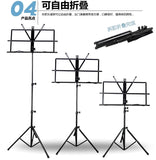 Adjustable Folding Sheet Music Stand -- 可折疊/升降音樂譜架