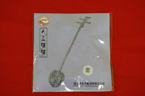 Professional Sanxian Strings set(#1 - #3) -- 專業三弦琴弦套裝(1-3弦)