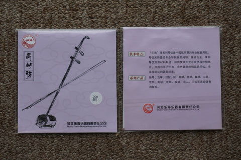 Gaohu String Set (inner&outer string)  -- 高胡套弦(裡弦+外弦)