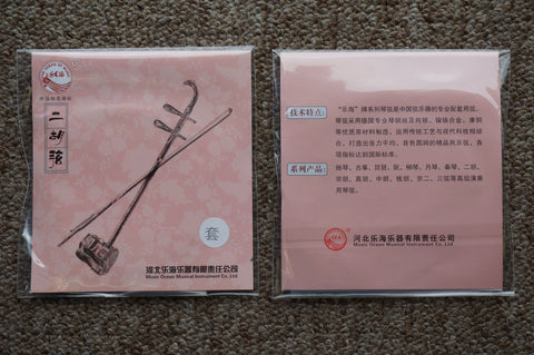 Erhu String Set (inner&outer string) -- 二胡套弦(裡弦+外弦)