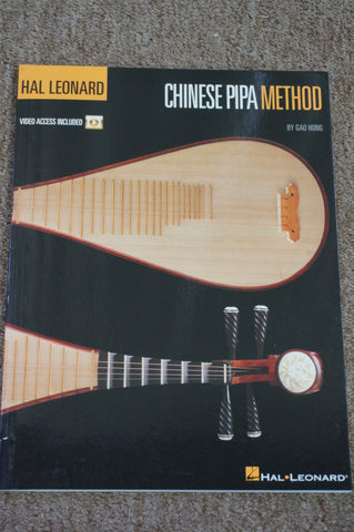 Chinese Pipa Method (English)