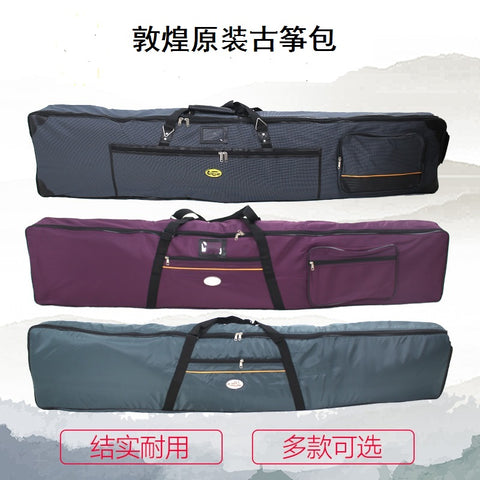 GUZHENG SOFT BAG -- 古箏軟包