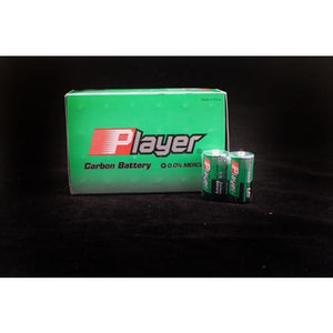 Player Extra Heavy Duty C Batteries - 24 Count Box