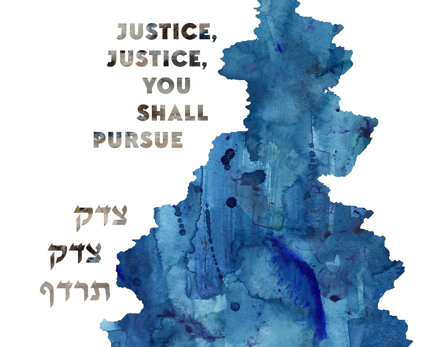 Art Print / Bat Mitzvah Gift / Bar Mitzvah Gift: Justice, Justice, You Shall Pursue