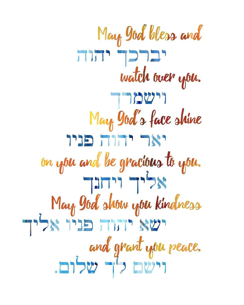 Jewish Priestly Blessing Art Print