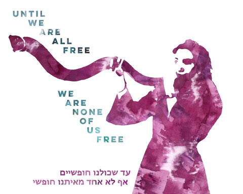 Until we are all free, we are none of us free - Art Print